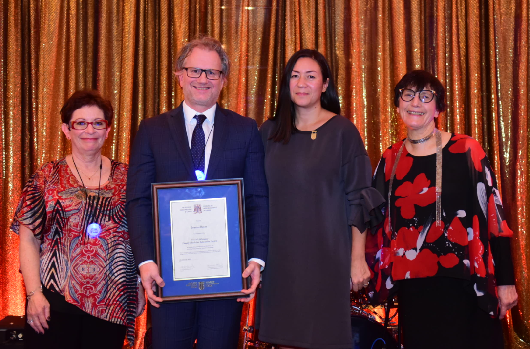 Joanna Ian Ian McWhinney Award